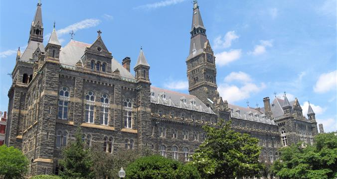 Georgetown's Application Numbers Steady for Class of 2019