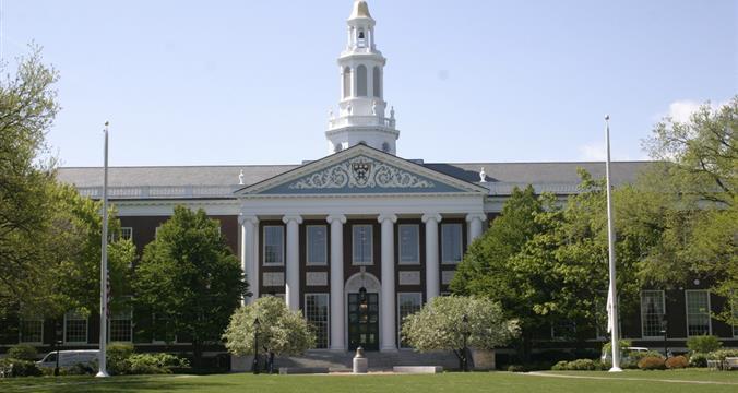 Harvard University - MBA (HBS)
