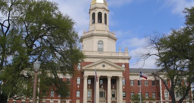 Baylor University - MBA (Hankamer)