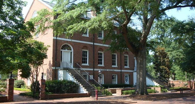 University of South Carolina - MBA (Moore)